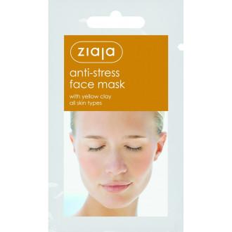 ЖАЯ Анти-стрес маска за лице с Жълта глина 7мл саше | ZIAJA Anti-stress Yellow clay face mask 7ml