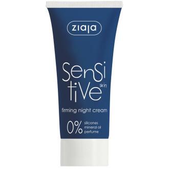 ЖАЯ Нощен крем за чувствителна кожа 50мл | ZIAJA Sensitive firming night cream 50ml