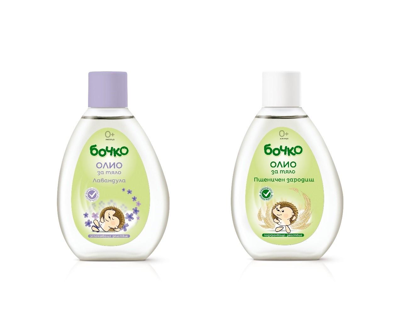 Bochko Baby Oil Lavender Wheat 150ml