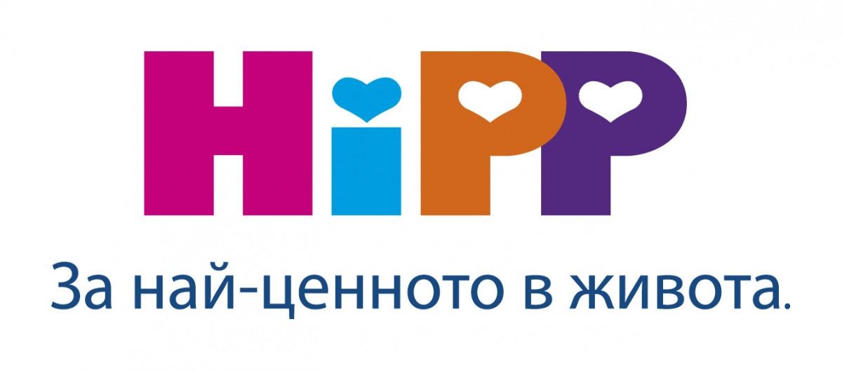 Всички продукти на HIPP в АптекаБГ